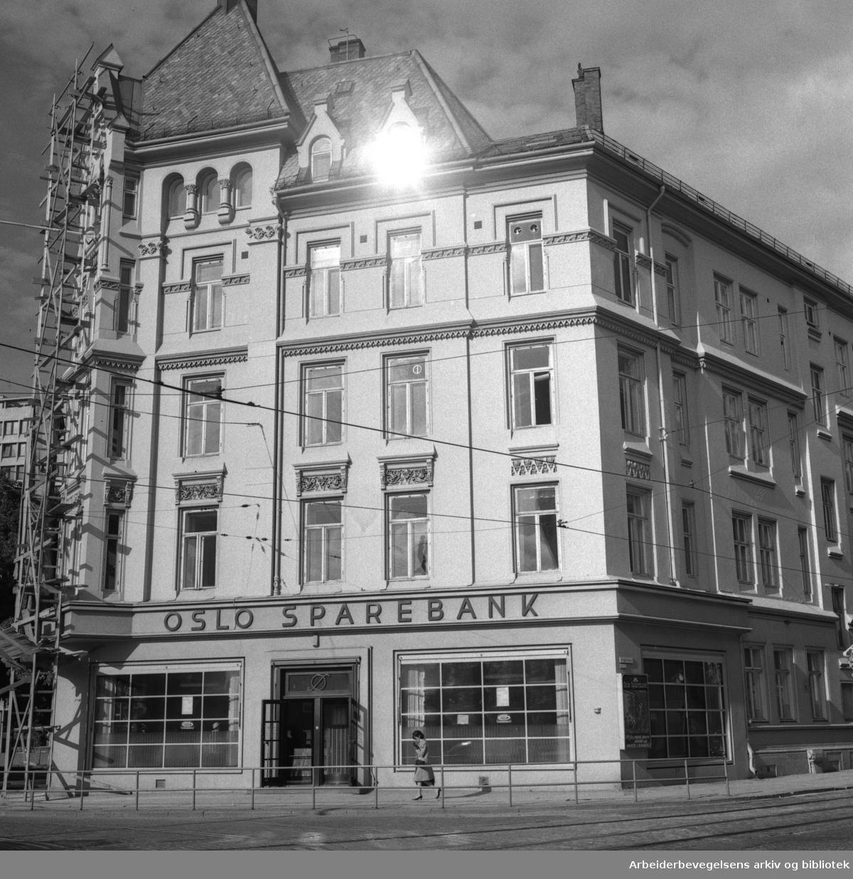 Oslo Sparebanks filial på Solli Plass. Ca. 1965.