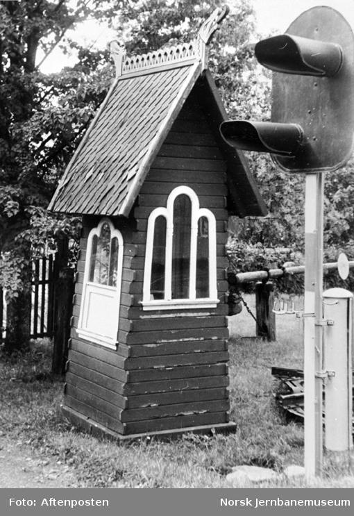 Jernbanemuseet på Disen : Narvesens første stasjonskiosk