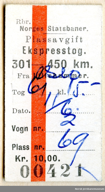 Plassavgift ekspresstog, 301-450 km, utstedet av NSB Reisebyrå Lillehammer