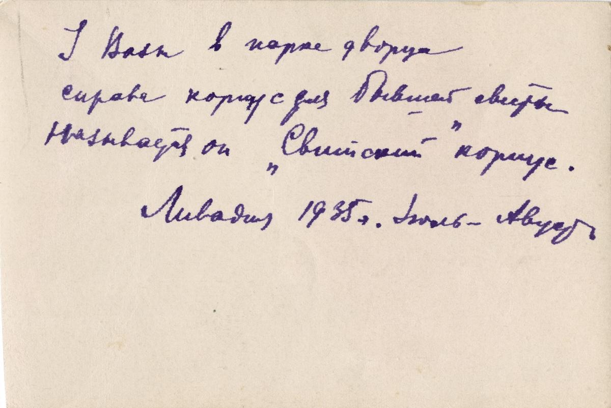 Elisabeth Rostin Lapina (gift 2. gang med Alexander Lapin) fotografert  i Livadia på Krim, hvor hun fulgte med mannen sin på helseopphold 1935. Antagelig er bildet tatt utenfor Livadiapalasset som var benyttet som sanatorium fra 1931 til 1941.  Livadiapallasset var forøvrig, i 1945, åsted for Jaltakonferansen hvor Roosevelt, Churchill og Stalin, møttes til forhandling om etterkrigstidens Europa.
